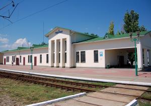 геническ жд вокзал