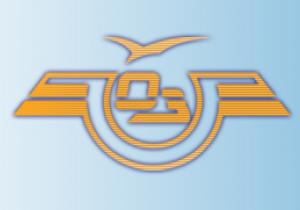 одеська залiзниця (одесская железная дорога)
